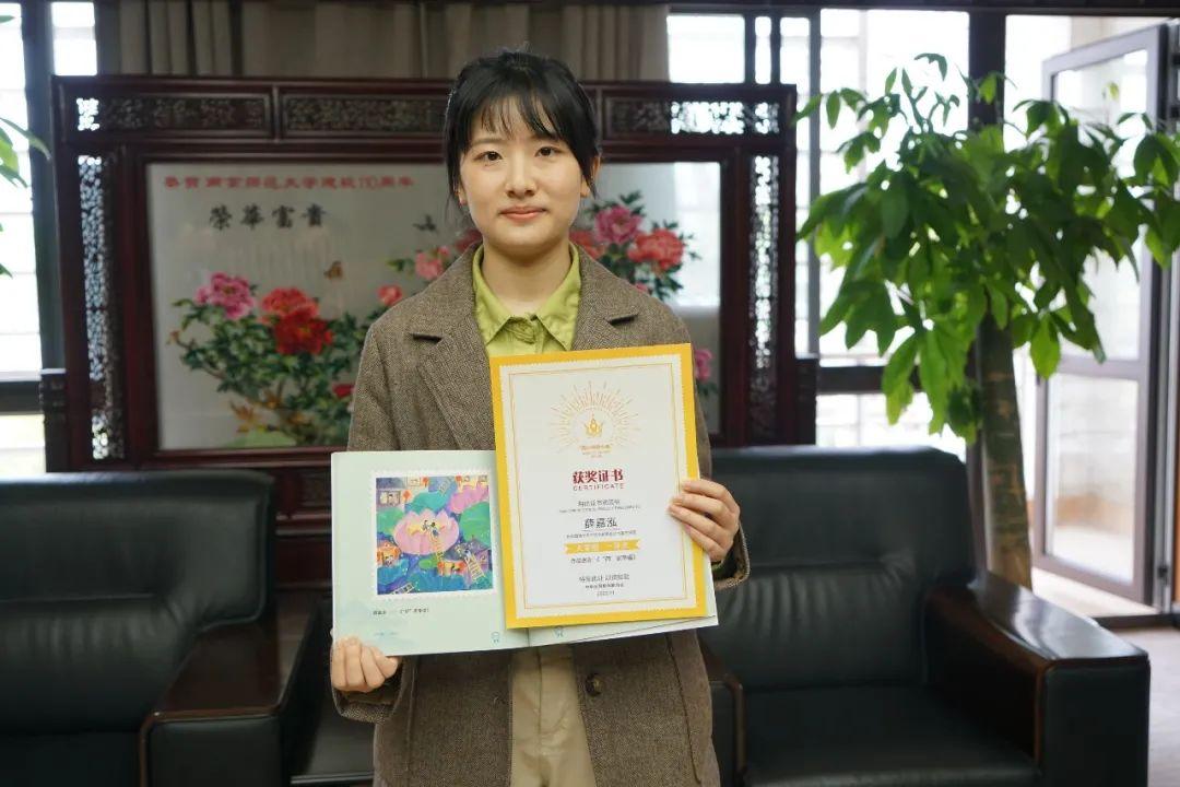南师大本科生荣获全国青少年个性化邮票设计大赛一等奖图片
