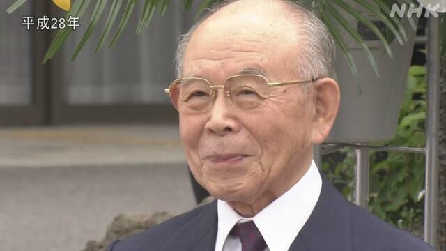 日本诺贝尔奖得主赤崎勇去世 曾发明高效蓝光二极管