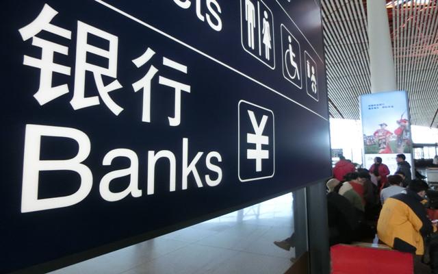 浙商银行发布2020年报 资产规模破2万亿 服务实体经济质效双升