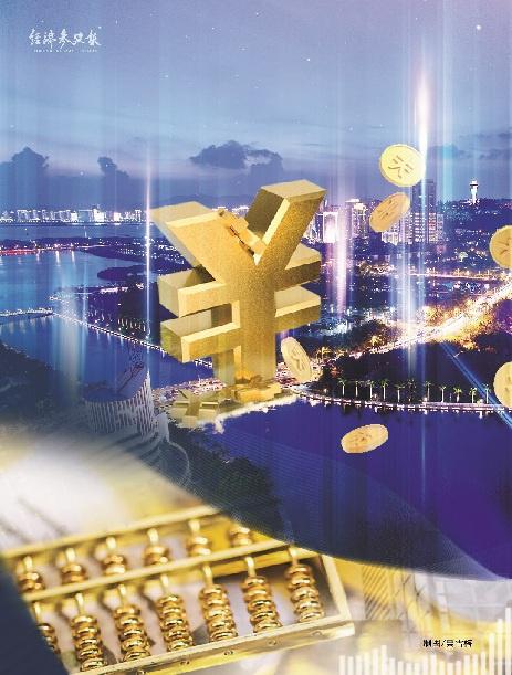 精准滴灌实体经济 银行今年信贷投放重点圈定