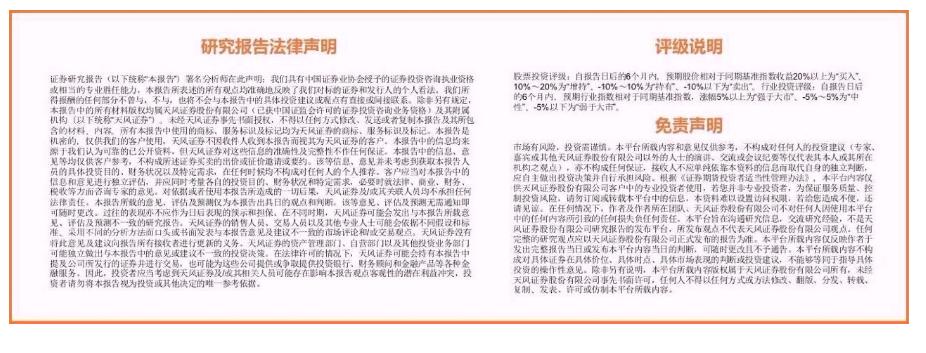 【天风电子】卓胜微:分立+模组持续布局,5G机遇下掘金前端射频大赛道