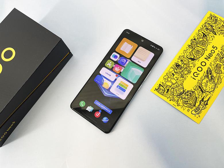 配备独立显示+骁龙870 双芯的iQOO Neo5值不值得买?