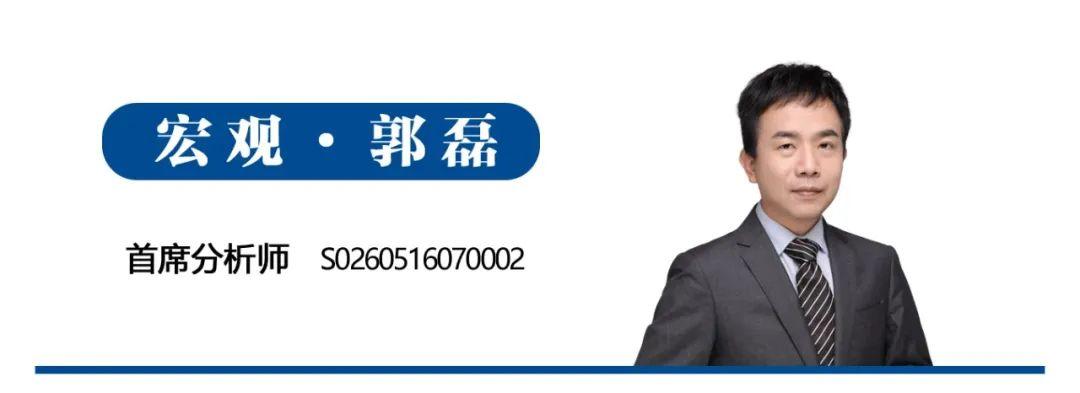 【广发·早间速递】服务业和建筑业PMI改善幅度较大