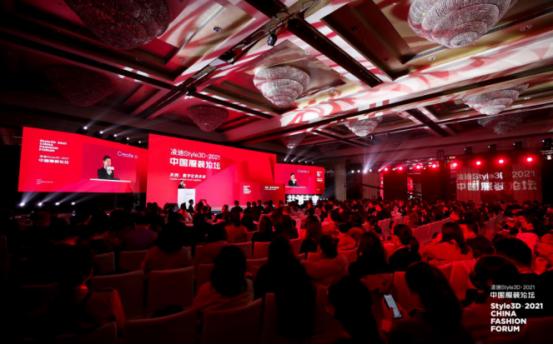 从跟跑到领跑,Style3D致力实现中国国产工业软件的弯道超车!
