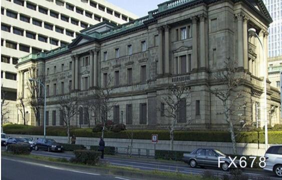 日本央行即将公布通胀预估,料将揭示行长黑田东彦政策短板