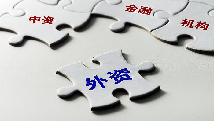 新加坡最大银行定增入股深圳农商行获批 星展银行将成第一大股东