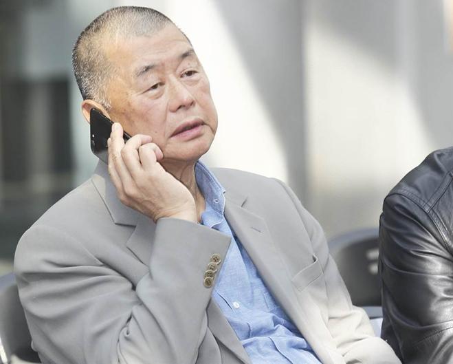 """紧急甩卖但买家难寻,黎智英在台湾的""""毒苹果""""要烂了"""
