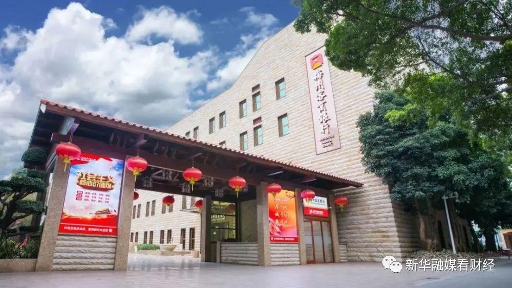 梅州客商银行成立近四年资本消耗明显 第四大股东3.52亿股份全部被质押
