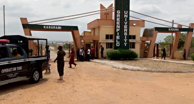 尼日利亚一大学遭袭 一名校工死亡另有学生被绑架