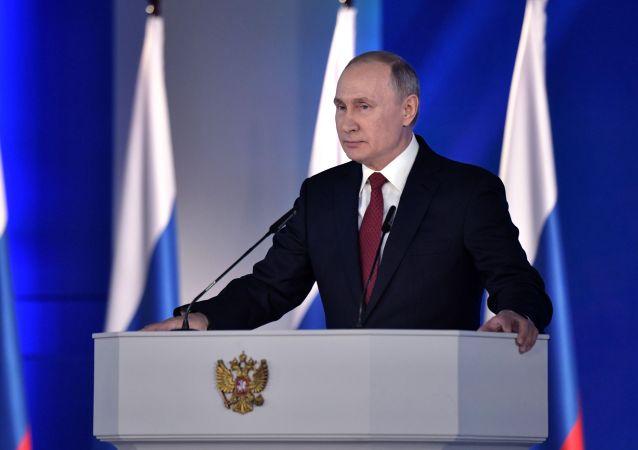 普京发表国情咨文 呼吁所有俄罗斯民众接种疫苗
