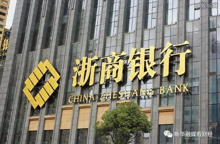 浙商银行涉嫌债券违规被调查 多名股东近60亿股份被质押