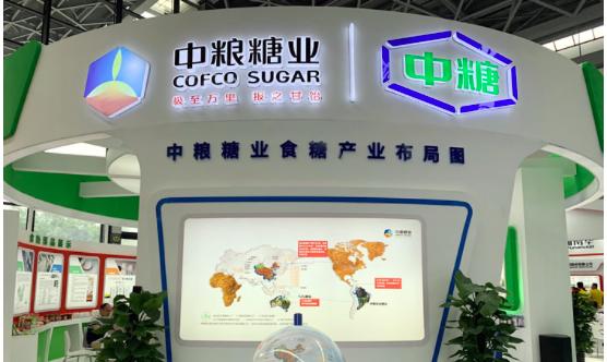 中粮糖业2020年营收211亿元 净利润同比减少8.7% 高层频变动