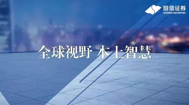 通信行业快评:苹果正式发布Airtag,UWB技术应用加速