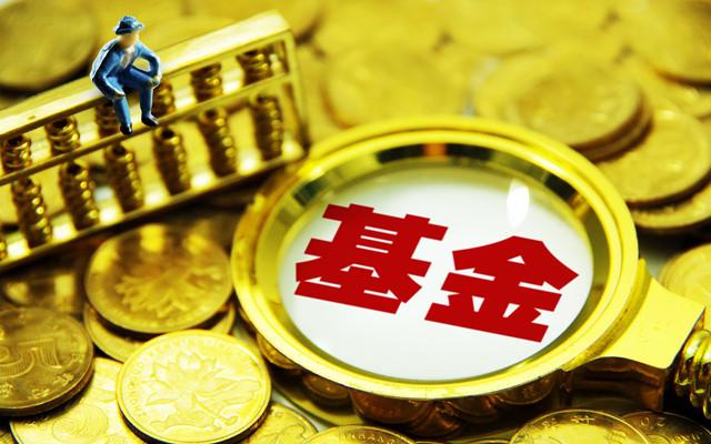 沪深交易所接收首批基础设施公募REITs项目申报