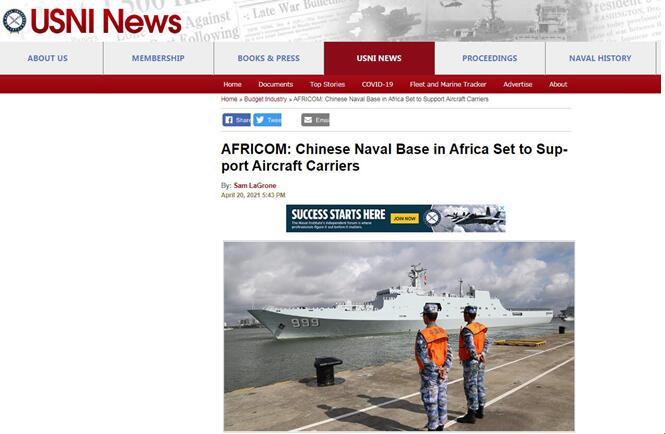 美军方高层又拿中国在吉布提建后勤保障基地做文章