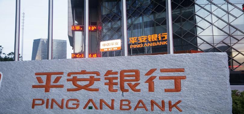 电鳗快报 平安银行一季度净利润增幅回暖  核心一级资本充足率下滑