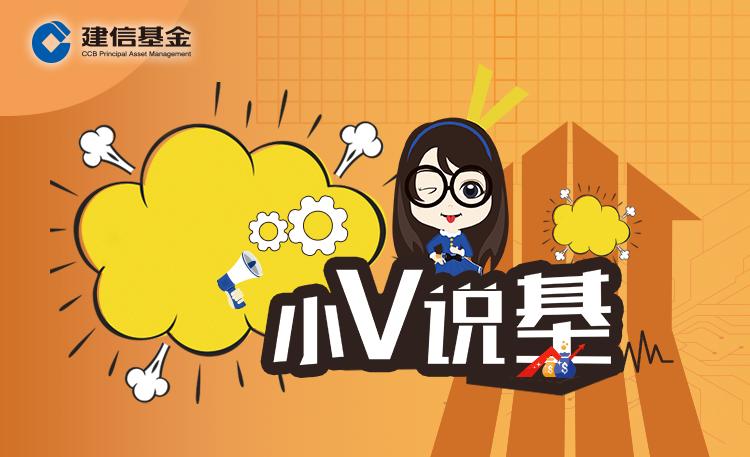 【京东E卡 视频VIP 微信红包】市场风格切换了,怎样才能跟上节奏?