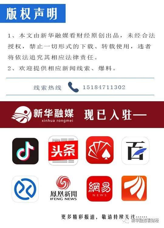 """规模20亿元!北京银行发行银行间市场全国首单""""碳中和""""小微金融债券"""