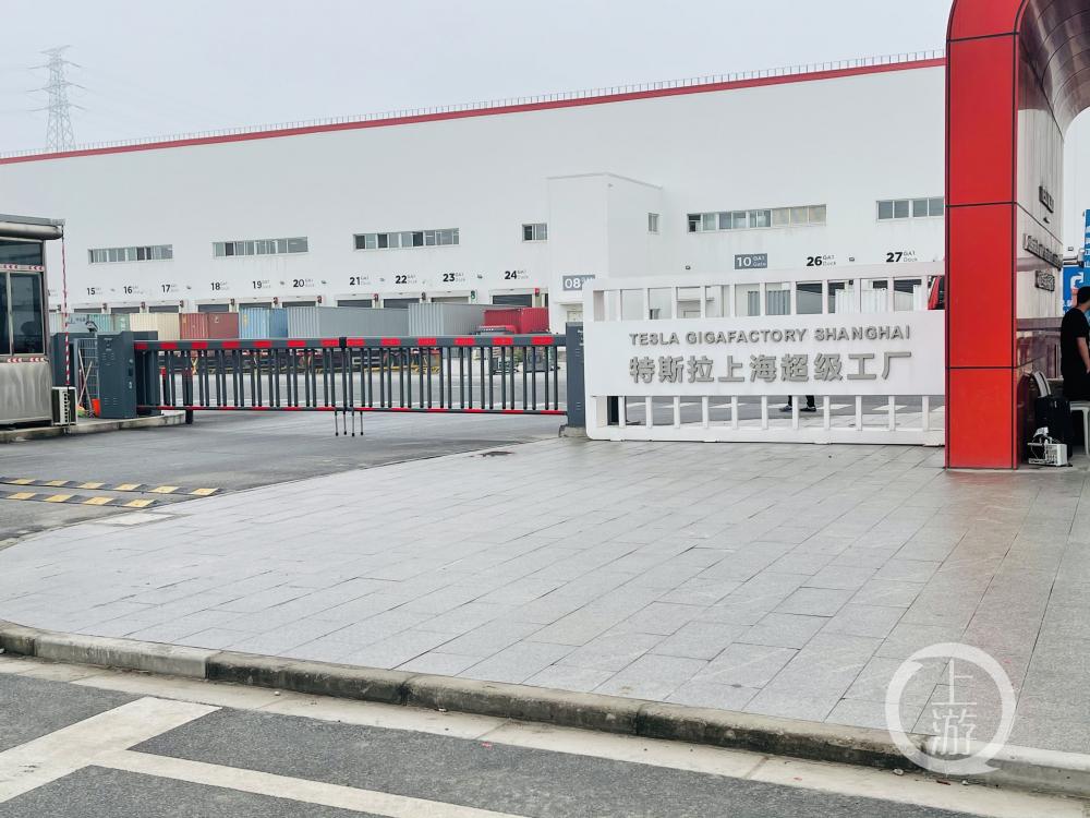▲4月23日<BR>   上海临港<BR>   特斯拉超级工厂仍正常临盆照相/上游新闻记者 时婷婷