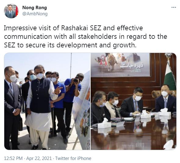 巴基斯坦这起恐怖袭击 背景很不简单!
