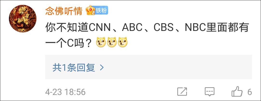 """反华议员科顿点名CNN等四大美媒:简直就是中国""""保镖"""""""