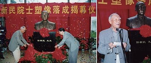 """南理航天人丨中国航天事业的""""总总师"""""""
