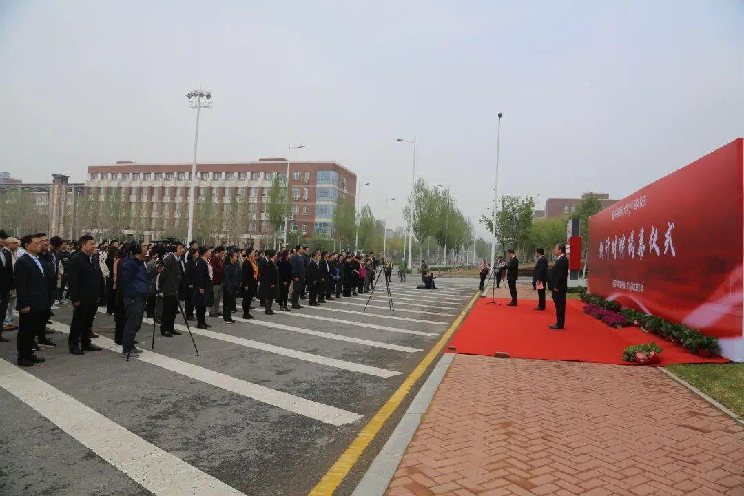中国医科大学90周年校庆倒计时牌揭幕仪式举行图片