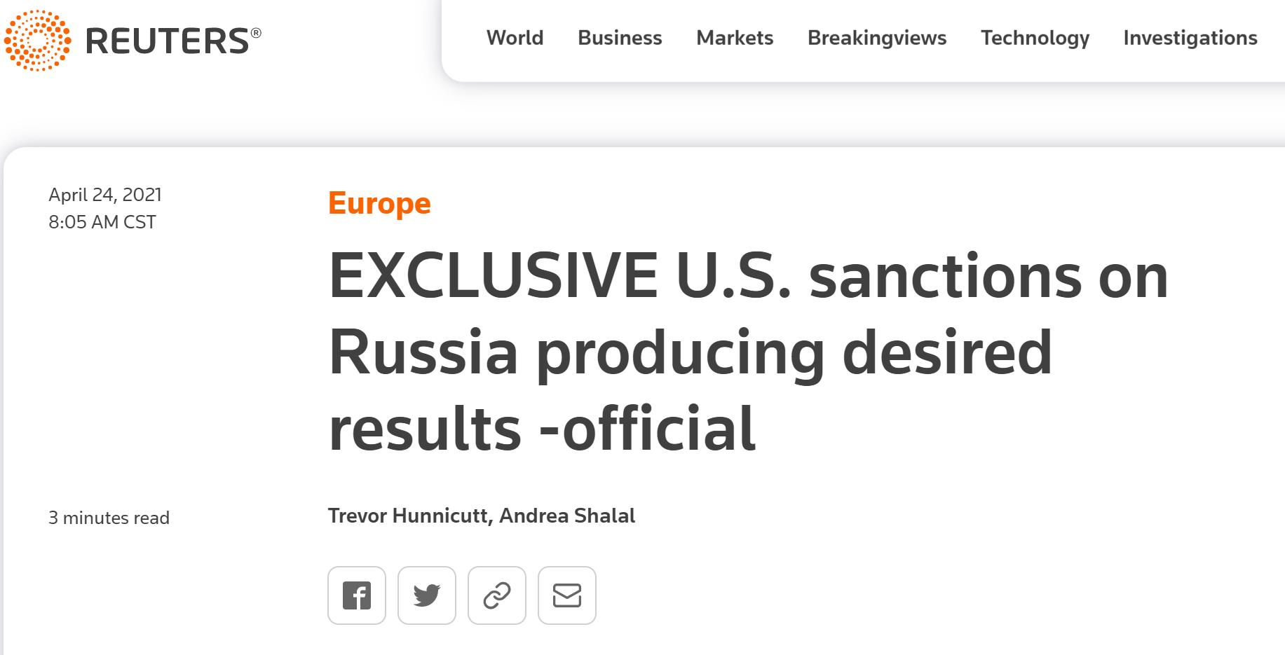 """挑衅、说大话?白宫高官:美国上周对俄实施制裁所取得效果""""非常接近""""华盛顿的希望"""
