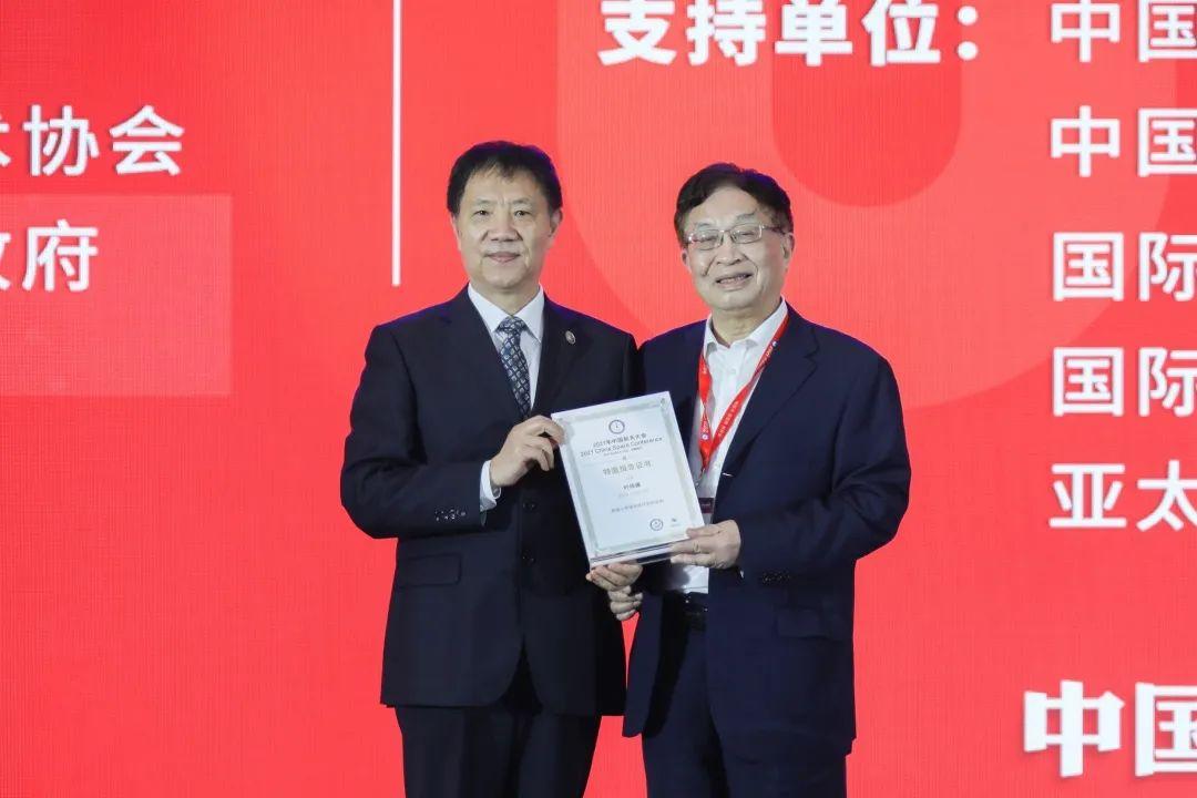 2021年中国航天大会丨南航叶培建、单忠德院士作特邀报告!
