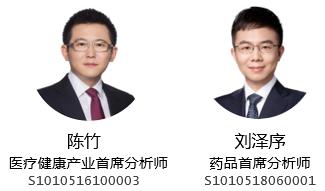 丽珠集团(000513/01513.HK):微球与生物药双平台,传统药企华丽转型