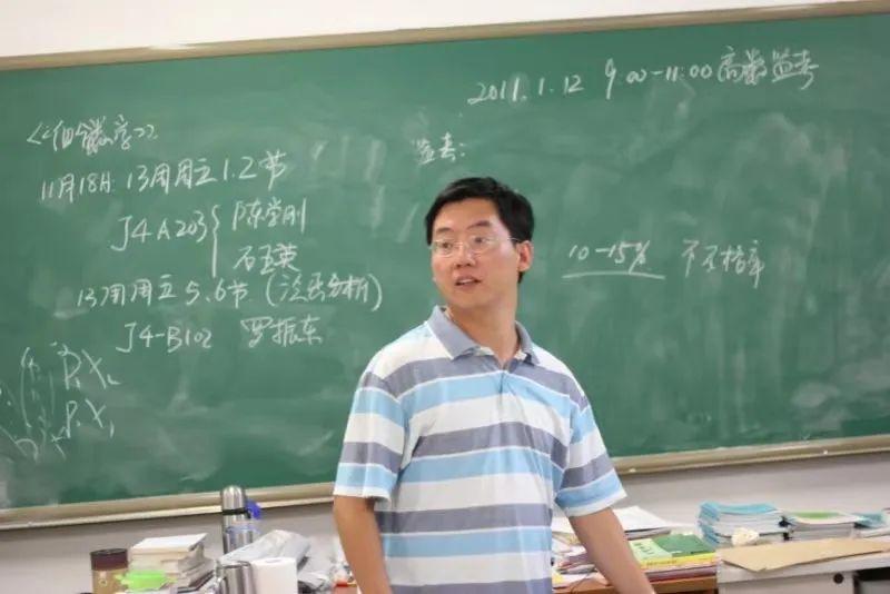 我身边的好老师丨赵引川:高数的美,我讲给你听