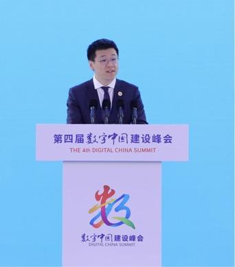 """陈磊接棒黄峥后首次亮相 称拼多多将""""重投""""数字农业"""