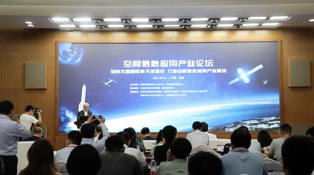 国家发改委:吸引商业航天全产业链落地海南图片