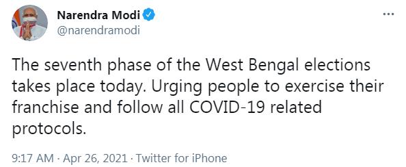 因为一条推特,印度总理莫迪被骂惨了