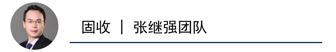 华泰研究 | 启明星20210426