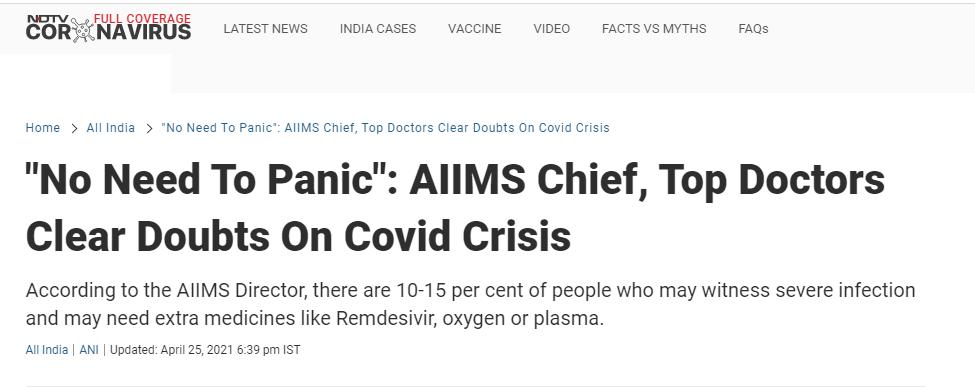 """印度权威专家声称""""新冠是轻微疾病,无需恐慌"""" 网友炸了!"""