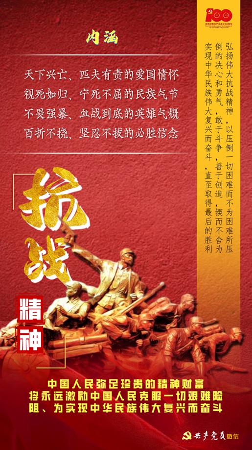 共产党人的精神谱系里,每一个都超燃-8