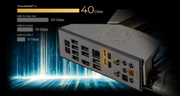 微星发布限量版24K纯金主板