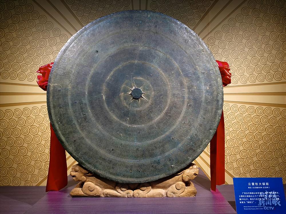 """△陈列在广西民族博物馆的""""铜鼓王""""——云雷纹大铜鼓,面径165厘米,重299公斤,是迄今发明天下上最大的古代铜鼓。(总台央广记者潘毅拍摄)"""