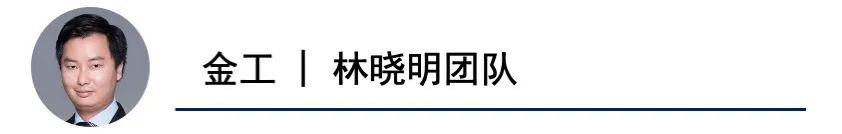 华泰研究 | 启明星20210427