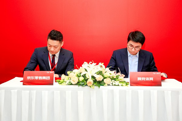 电竞赛事与电商合作 打造电竞产业的全新可能