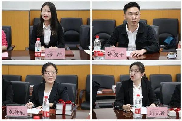 王永生校长出席马克思主义理论学习研究会成立大会