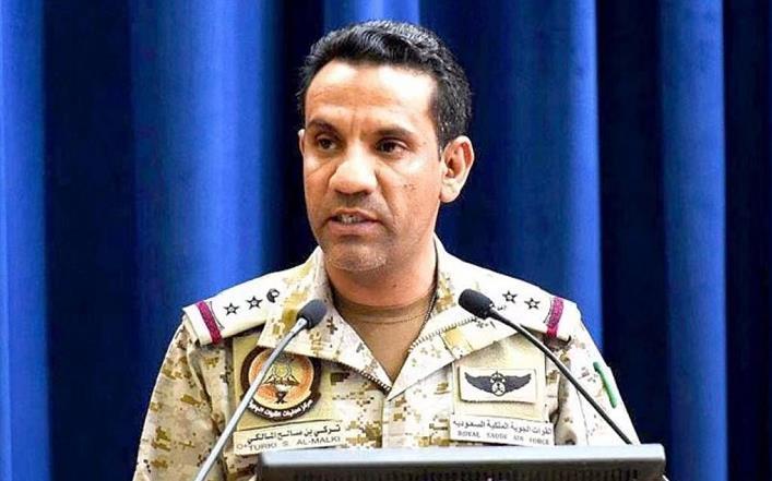 沙特海军在红海击毁一艘载有爆炸物的遥控船