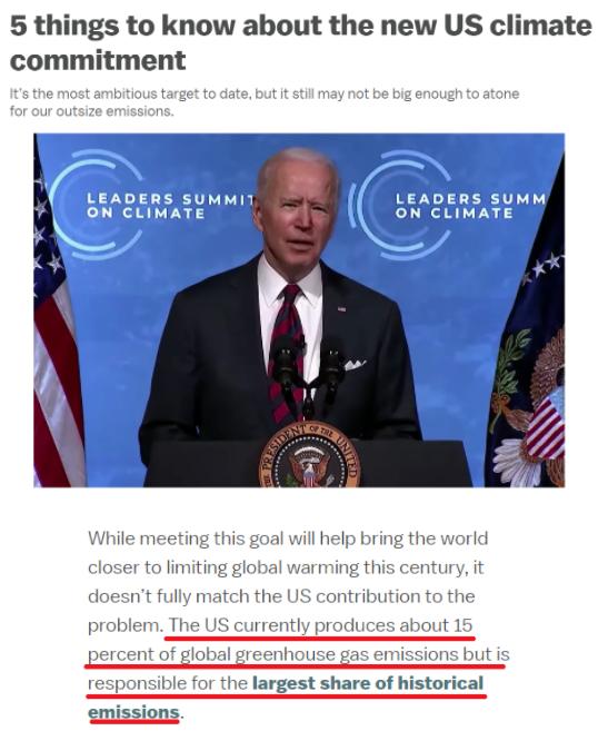 """对于拜登政府的""""气候承诺"""" 西方媒体提出三大质疑"""
