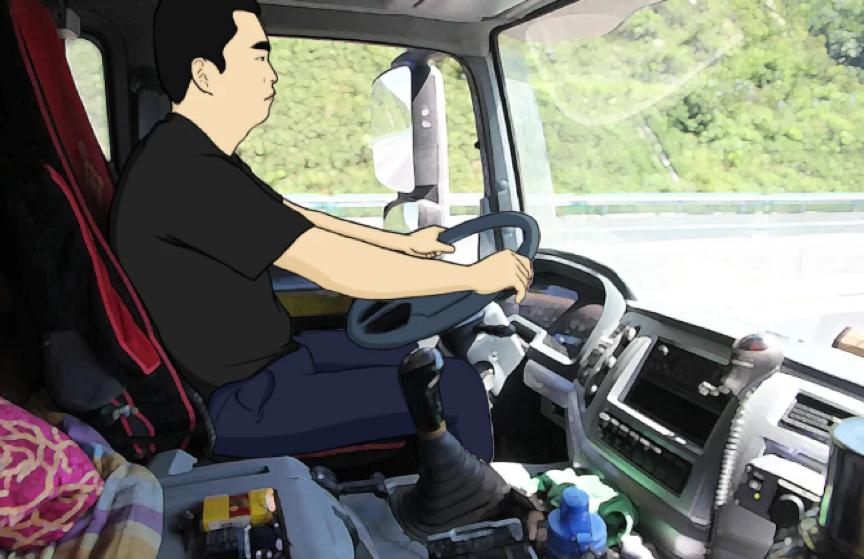 省呗用户故事:80后卡车司机的幸福家庭圆梦记