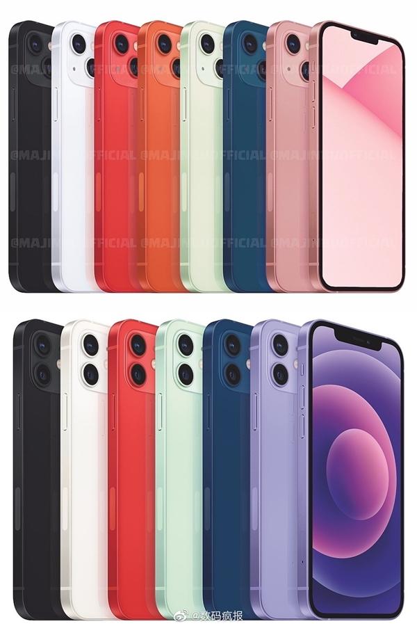 iPhone 13外形曝光:对角线双摄、7款多彩配色