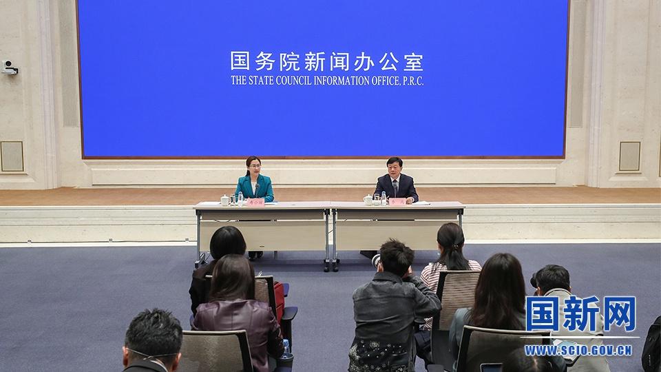 国新办举行中国应对气候变化工作进展情况吹风会