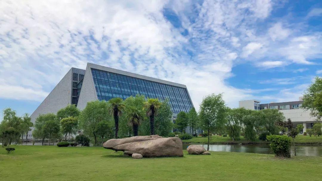 权威发布丨扬州大学2021年综合评价招生简章图片