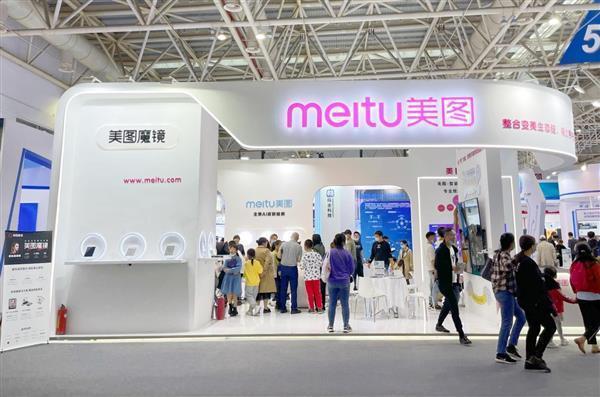 """美图公司出席第四届数字中国建设峰会 数字赋能""""变美""""产业"""
