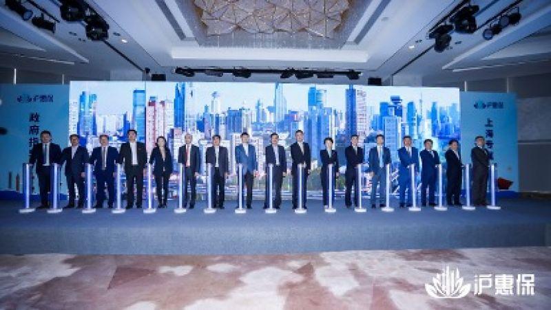 """""""低门槛""""的上海沪恵保来了:115元撬动230万医疗保障 可惠及1900万人"""